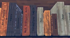 Books. Books. Boooooks.